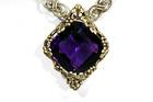 Tiffany Amethyst Necklace (NMNH G10538) from the National Gem Collection