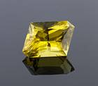 This modified rhomboid cut heliodor exhibits an intense yellow color and is the first heliodor from Nigeria in the National Gem Collection.