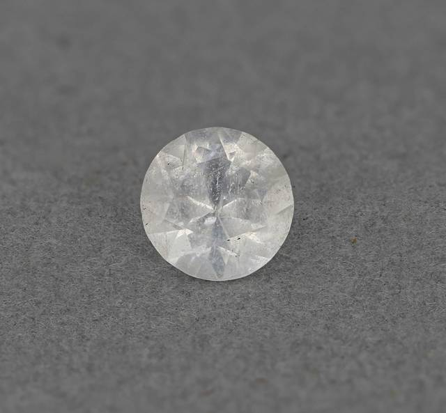 Nifontovite is a very rare borate mineral.This 0.48ct gem is the first nifontovite for the National Gem Collection.